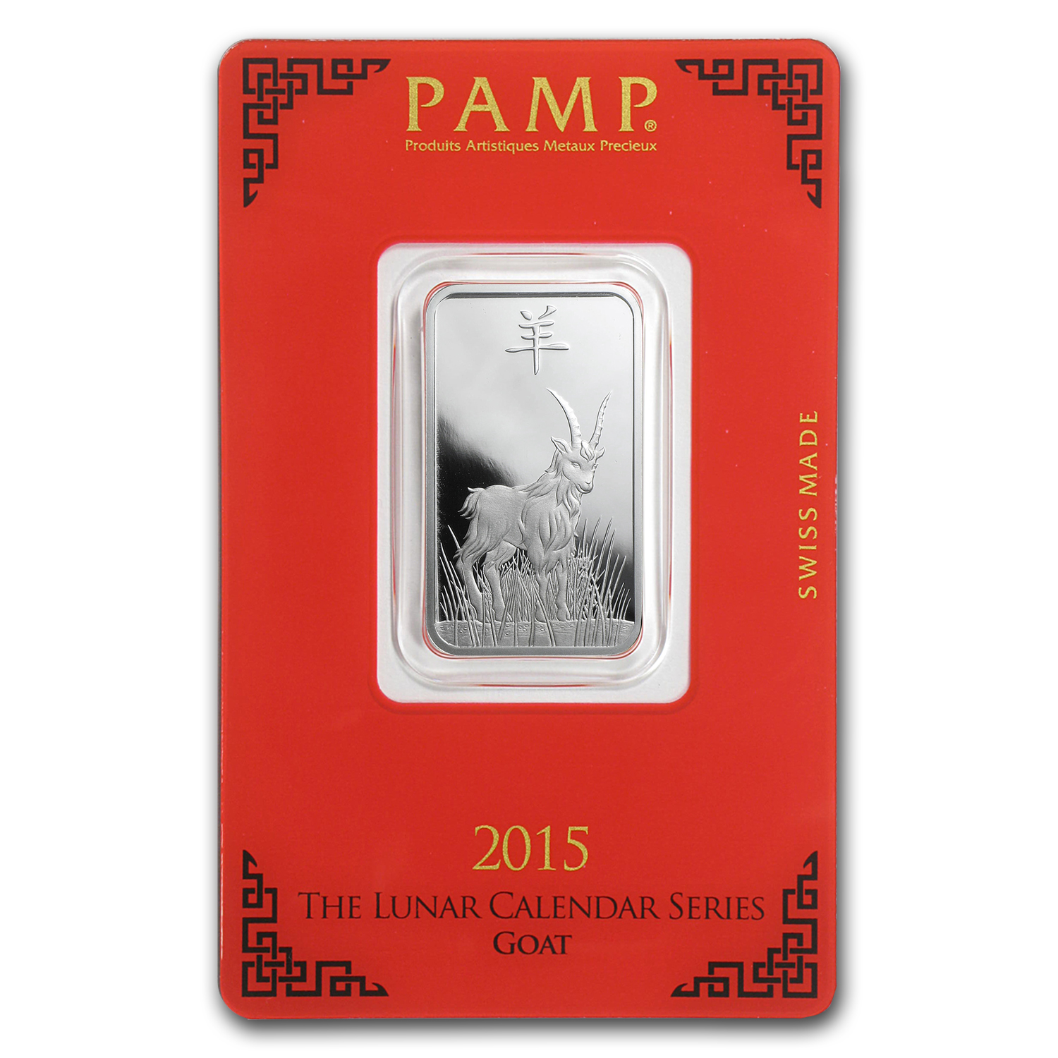 10 gram Silver Bar - PAMP Suisse (Year of the Goat)